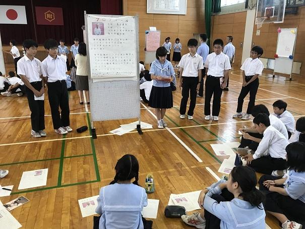 附属 義務 学部 学校 教育 教育 福井 大学 附属義務教育学校で木材利用の施工見学会 |